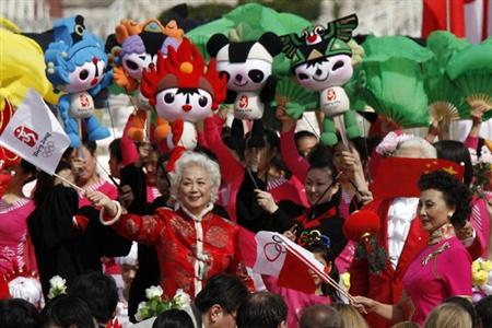 المپیک 2008 پکن