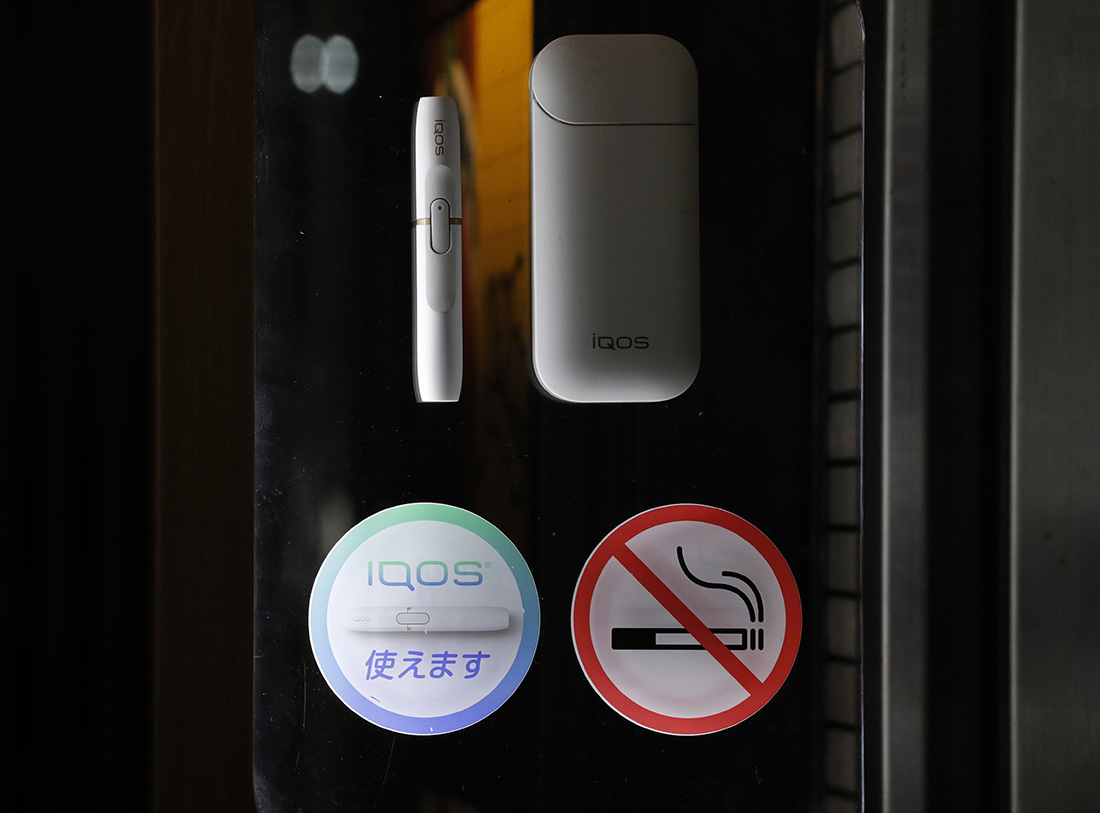 How Philip Morris is selling regulators on its hot new smoking device