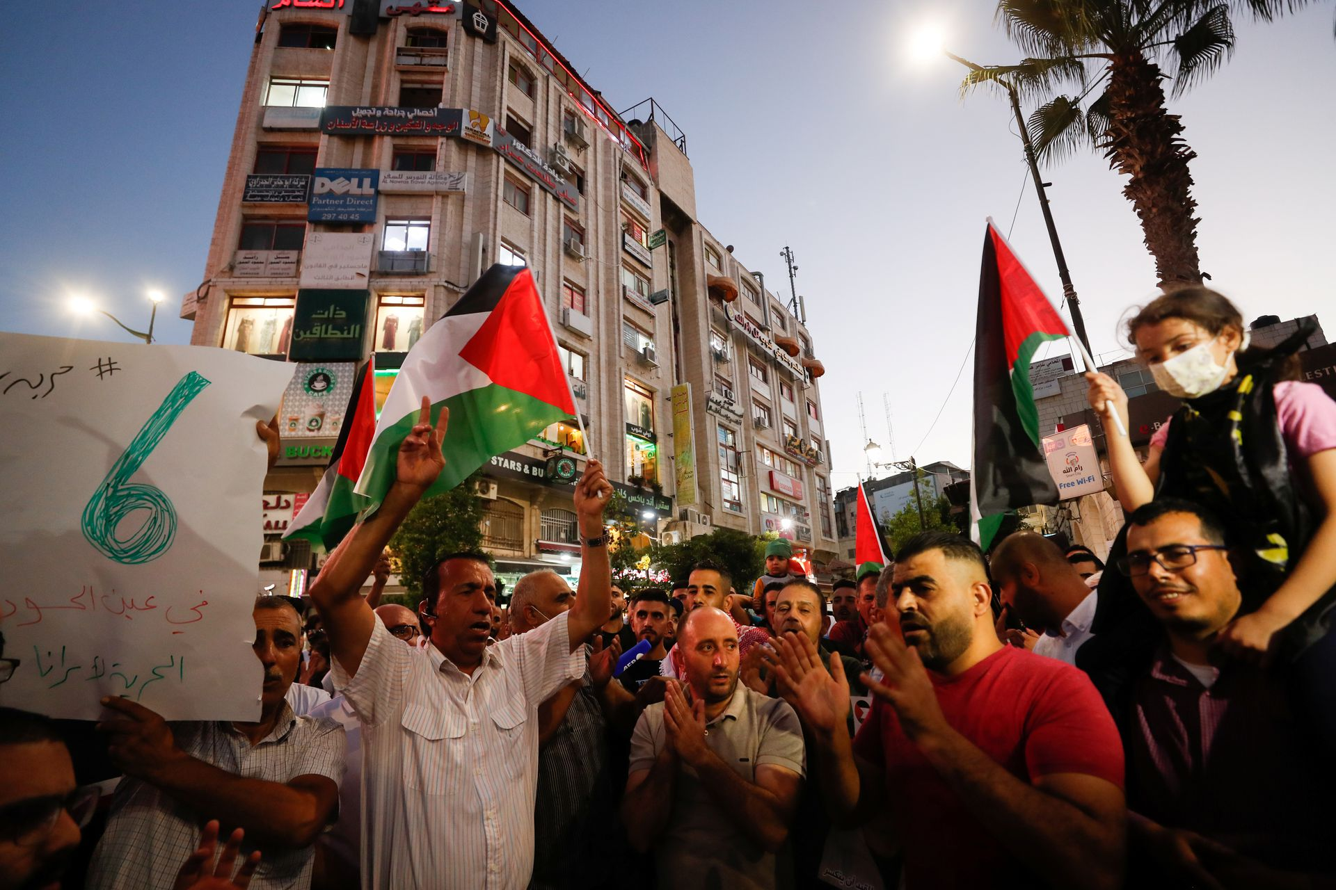 Israeli Army on High Alert as Hamas Holds 'Day of Rage' to Support Six Palestinians Who Escaped Prison