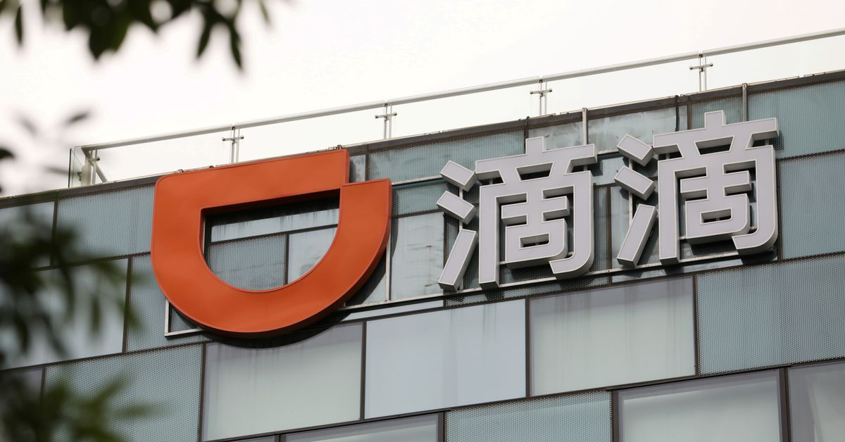 Photo of Beijing city denies it is advising companies to invest in Didi